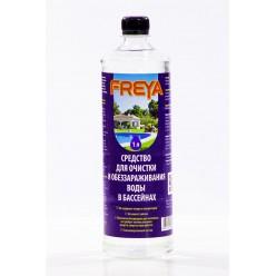 Средство для обеззараживания и очистки воды в бассейнах FREYA 1л