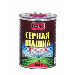 Шашка серная насыпная Borg 500г