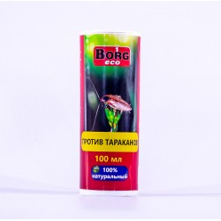 BORG против тараканов, 100 мл
