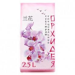 Грунт для орхидей СЕЛИГЕР-АГРО 2,5л