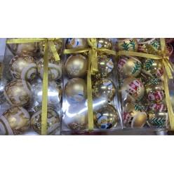 Шары елочные набор (8шт) 6см. пласт.золотые BAI2131