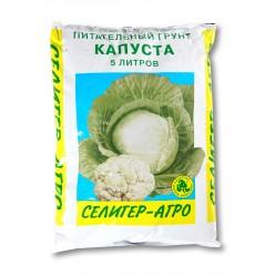 """Торфяной грунт """"Капуста"""" 5л"""