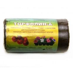 """Таблетка торфяная """"Торфалин-А"""" (5 шт) 0,8л."""