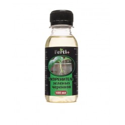 Укоренитель зеленых черенков Ferti+ 100мл