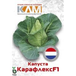 Капуста Карафлекс F1 0,1г