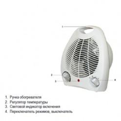 Тепловентилятор электрический VISSEL FH-03
