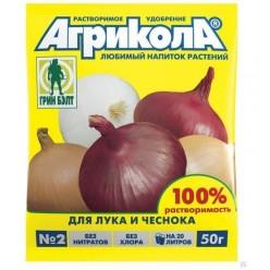 """Универсальное комплексное удобрение """"Агрикола"""" марки 2 пак.50гр (лук, чеснок) 04-006"""