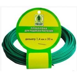 Проволока для подвязки растений d 1,44 мм х 30 м ГРИН БЭЛТ 06-059