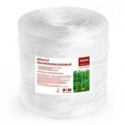 Шпагат полипропиленовый, цилиндр, 1,6мм*500м белый Komfi