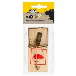Ловушка для мышей деревянная 10х4.5х0.6см Nadzor