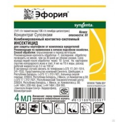 Эфория пакет 4мл инсектицид